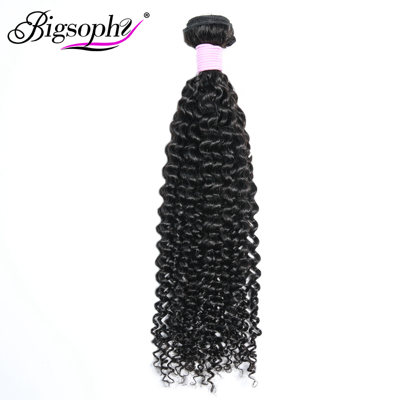 Bigsophy Brazilian Hair Wave Bundles Afro Kinky Curly Hair 100% Human Hair Bundles Curly 8-28 26  Inch Natural Color Remy Hair