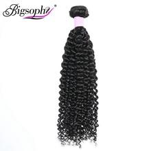 цена на Bigsophy Brazilian Hair Wave Bundles Afro Kinky Curly Hair 100% Human Hair Bundles Curly 8-28 26  inch Natural Color Remy Hair