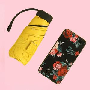 Pocket Mini Umbrella Rain Women Windproof Durable 5 Folding Sun Umbrellas Portable Sunscreen Female Girls Kid Parasol Umbrella