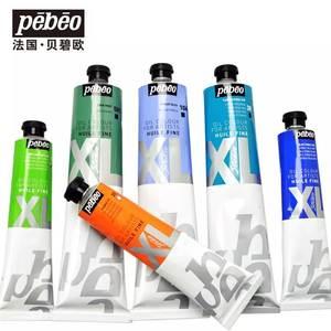 Pebeo XL Studio Oil Colour Paint 200ml for Artists Huile Fine Link 1