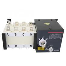 4P 100A ATS Dual Power Automatic Transfer Switch PC Level Remote Control Function with Handle 100a three phase genset ats automatic transfer switch 4p ats 100a