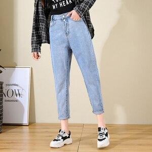 Image 2 - جينز للنساء لربيع 2020 النسخة الكورية الجديدة أزياء نسائية عالية الخصر أنيقة عالية الجودة جيب مستقيم بسحاب زر واحد