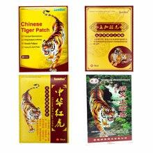 8 шт 4 разных типов тигровый бальзам медицинский пластырь плечо