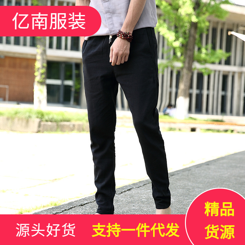 Pants MEN'S Casual Pants Summer Chinese-style Trend Skinny Flax Slim Fit Pants Versatile Trousers Men's
