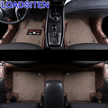 Decorative Modified Parts Styling Protector Decoration Modification Automovil Car Carpet Floor Mats FOR Hyundai Elantra