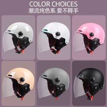 YEMA motorcycle Half Helmet man woman Vintage Removable scooter helmet cycling bike Electric Moto Open Face safety Helmets