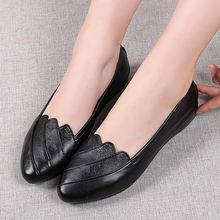 Женские туфли из натуральной кожи на плоской подошве лоферы
