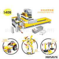 Wange New Products Children'S Educational China Science Publishing & Media Ltd.(cspm) Teaching Aids Power Machinery Assembled El