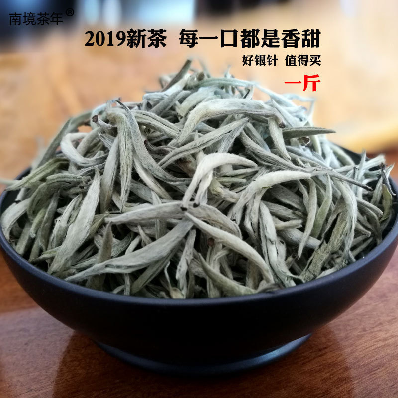250g China Green Organic BaiHao YinZhen Tea White Silver Needle Tea Chinese Moonlight Bai Hao Yin Zhen White Tea Oolong Tea
