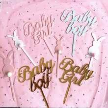 Топперы для торта для маленьких девочек и мальчиков, флаги для детей с днем рождения, розовые, синие, золотые топперы для кексов, свадебные, вечерние, декор для детского душа