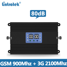 NEW 80dB Repeater 2019