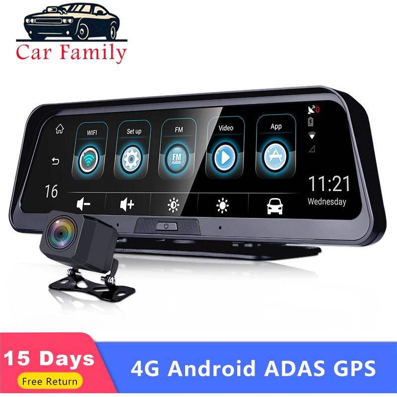 Автомобильный семейный 4G ADAS Dash камера Android 10 Автомобильный видеорегистратор зеркало заднего вида камера gps WiFi зеркальный рекордер видеорег