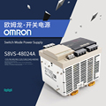 OMRON S8VS-48024A Authentic original Switching power supply 480W Switch Mode Power Supply