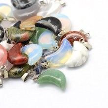 50 шт Смешанные каменные лунные подвески для браслетов и ожерелий Изготовление ювелирных изделий, с тон латунные фурнитура 21 ~ 24x12 ~ 14x5 ~ 6 мм F80