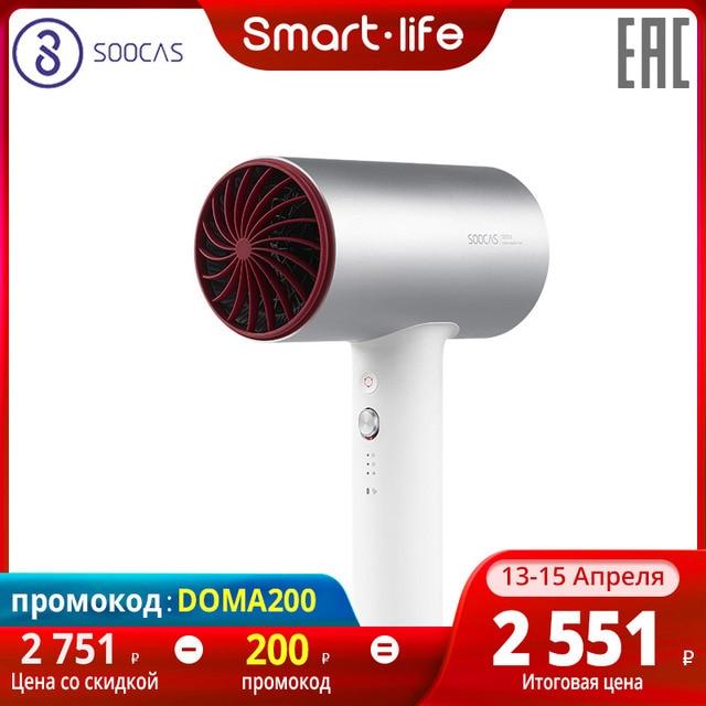 $ US $36.04 Original  Soocas H3S Anion Hair Dryer Aluminum Alloy Body 1800W Dryer Hair Air Outlet Anti-Hot Innovative Diversion Design