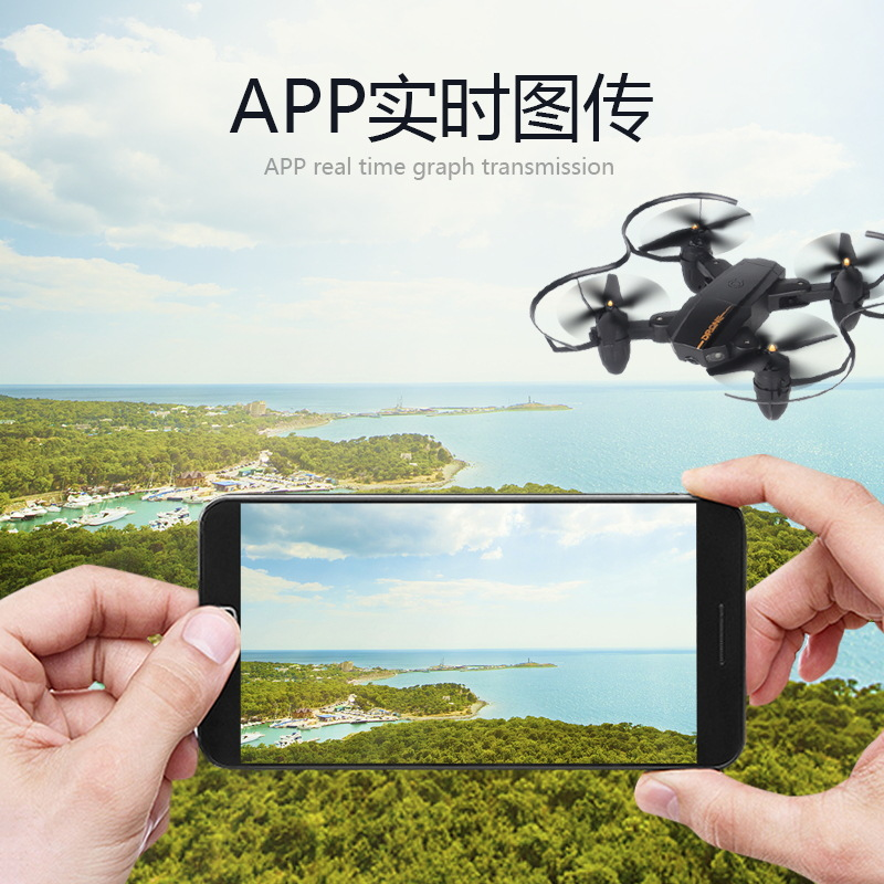 Utoghter Yucheng X39 Remote Control Aircraft Real Time Transmission Mini Folding Unmanned Aerial Vehicle|  -