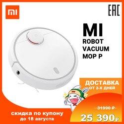 Mi Robot Vacuum-Mop P Pro Mop P Vacuum Cleaner Xiaomi 2 Sweeping Mopping Robot LDS Laser Navigation Version WiFi Mi home APP 26199 26200 SKV4109GL SKV4110GL