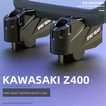 ใช้ KAWASAKI Z400 ความสูงรหัส Refitting ชิ้นส่วนรถจักรยานยนต์จับความสูงที่นั่งอุปกรณ์เสริม Handlebar ความสูง
