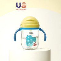 Baby drinking cup kindergarten baby fall proof choke proof gravity ball handle Drink cup children's straw cup baby cup