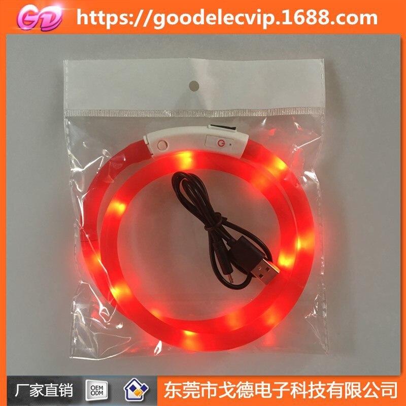 Shiny Dog Collar LED Silica Gel Waterproof Dog Neck Ring USB Rechargeable Flash Night Light Dog Neck Ring Tube Chong Wu Quan