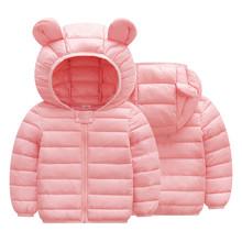 Dzieci jesienne zimowe ciepłe kurtki dla dziewczynek płaszcze dla chłopców kurtki dziewczynek kurtki dla dzieci kurtka z kapturem płaszcz ubrania dla dzieci tanie tanio TELOTUNY Na co dzień COTTON Cartoon REGULAR O-neck Pełna Pasuje prawda na wymiar weź swój normalny rozmiar Heavyweight