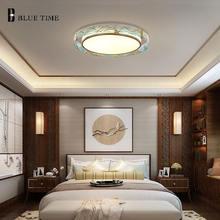 Современный светодиодный потолочный светильник с эмалью акриловый