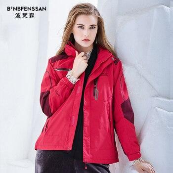 2019 new hiking jacket women winter jacket women 3 in 1 jacket fleece coat windbreaker softshell waterproof jackets outdoor coat
