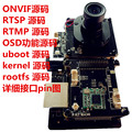 3518e макетная плата HI3518EV200 стандарт GPIO три серии порт к RTSP RTMP