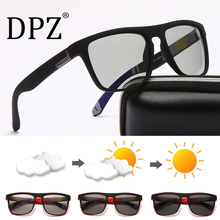 2020 Classic brand photosensitive color-changing sunglasses