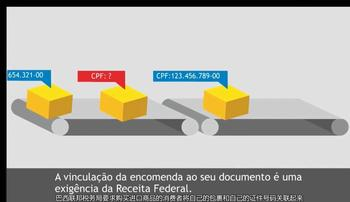 how to fill Brazil tax ID image