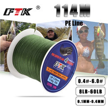 FTK 114M Braided Wire PE Braided 0.4#-6.0# Code 4 Strands 8-60LB PE Braided 0.1-0.4mm Multifilament Fishing Line for Saltwater(China)