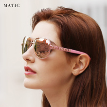 Luxury Brand Designer Sunglasses Ladies Vintage Retro Pink Women Aviation Sun Glasses Mirror Lenses Anti-glare For Female Driver цена 2017