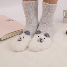 Christmas socks Gift Cute Animal Design Fluffy Thick Warm Winter Sock new