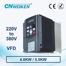 WK310 boost frequency converter Single-phase 220V to Three-phase 380V variable frequency inverter 4KW/5.5KW for motor ce 2 2kw 220v single phase to three phase ac inverter 400hz vfd variable frequency drive