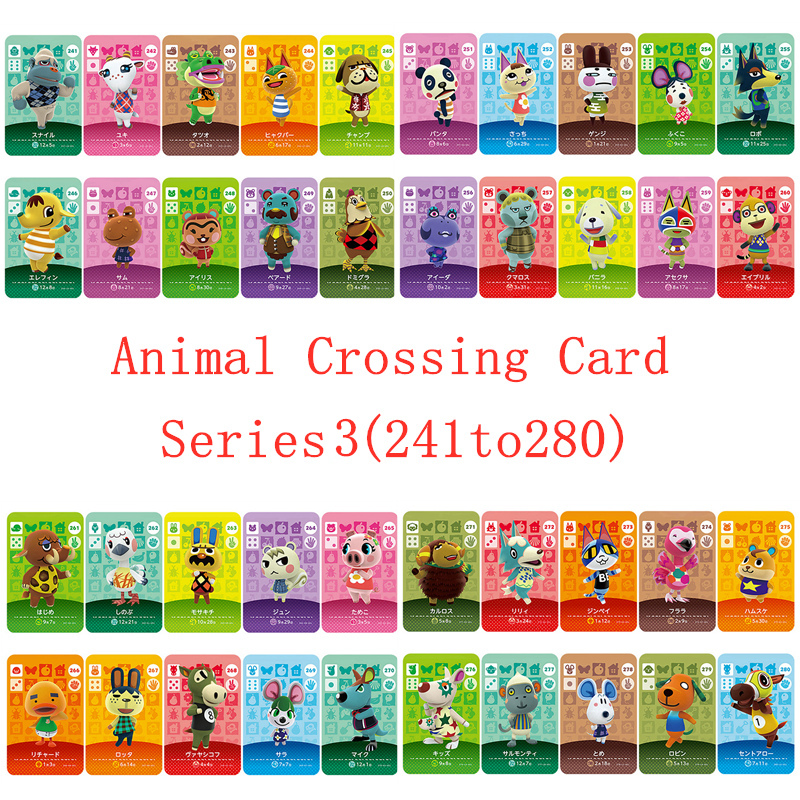NS Game Series 3 (241 To 280) Animal Crossing Card Amiibo Card Work For