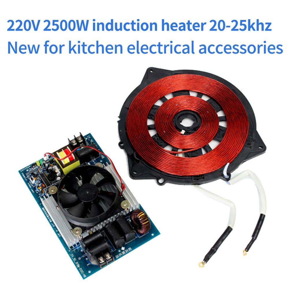 220V 2500W Induction Heater 20-25kHZ With Coil Electric Magnetic Heating Control Panel For Kitchen Appliance Parts Brand New