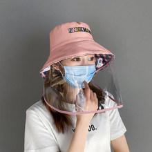 Moda kapelusz damski przeciw zanieczyszczeniom anti-fog śliny antypoślizgowa nakładka ochronna na zewnątrz anti-fog wiatrówka anti-fog maska na twarz tanie tanio Cotton