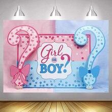 Пол показать фото фон мята для маленьких мальчиков или девочек