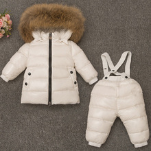 Hot selling children's suit down jacket winter boys and girls 2 pieces real fur