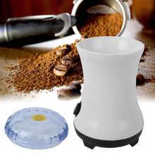 Портативная шлифовальная машина для кофейных зерен электрическая