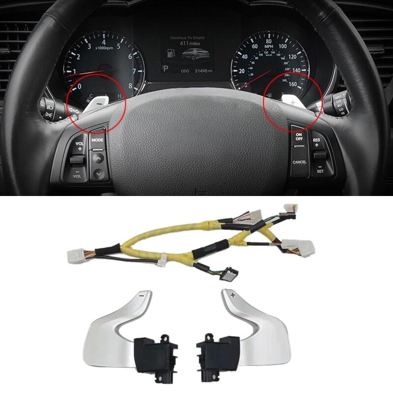 Car Paddle Shift Shifter Switch Set for KIA 2011-2015 Optima / K5 967702T000 967802T000 96770-2T000 96780-2T000