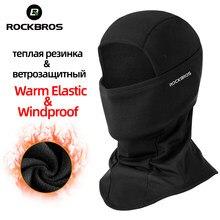 ROCKBROS hiver Ski masque cyclisme Ski course Sport entraînement masque facial cagoule coupe-vent doux garder au chaud demi masque