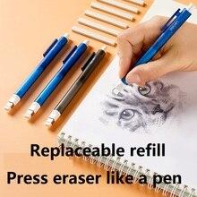 Форма ручки пресс тип механический карандаш ластик Сменные заправки мягкие и хорошие в использовании школьные принадлежности для учащихся Deli 71098