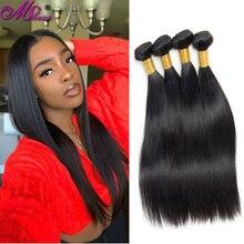 Mshere feixes de cabelo em linha reta tecer cabelo brasileiro pacotes 100% feixes de cabelo humano cor natural não remy extensão do cabelo 1 peça