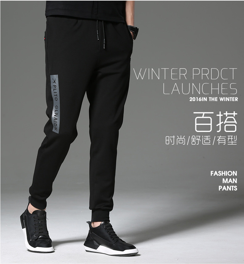 Autumn New Style Printed Casual Pants Men's Korean-style Teenager Ankle Banded Pants Airplane Pattern Skinny Casual Athletic Pan
