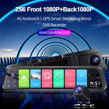 4g Android 8,1 12 pulgadas Led coche Dvr navegación Gps espejo retrovisor 1080p 30fps Cámara Dash 32gb Emmc Flash retrovisor # P55(China)