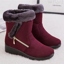Buty damskie sztuczny zamsz buty zimowe buty kobieta kliny obcasy buty śniegowe Plus rozmiar 43 do połowy łydki buty zimowe buty damskie tanie tanio FUNMARS T Pasuje prawda na wymiar weź swój normalny rozmiar Okrągły nosek Zima Slip-on Stałe Buty śniegu Krótki pluszowe
