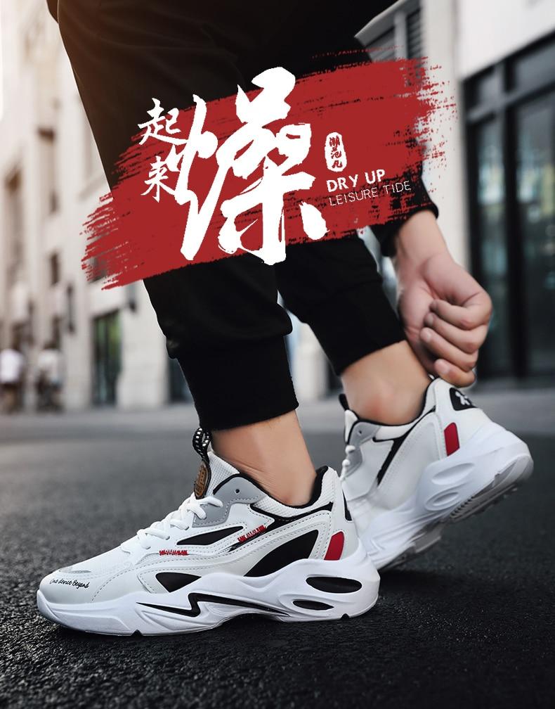H91fe978303ed49b9984648844d1717c1Z Men's Casual Shoes Winter Sneakers Men Masculino Adulto Autumn Breathable Fashion Snerkers Men Trend Zapatillas Hombre Flat New