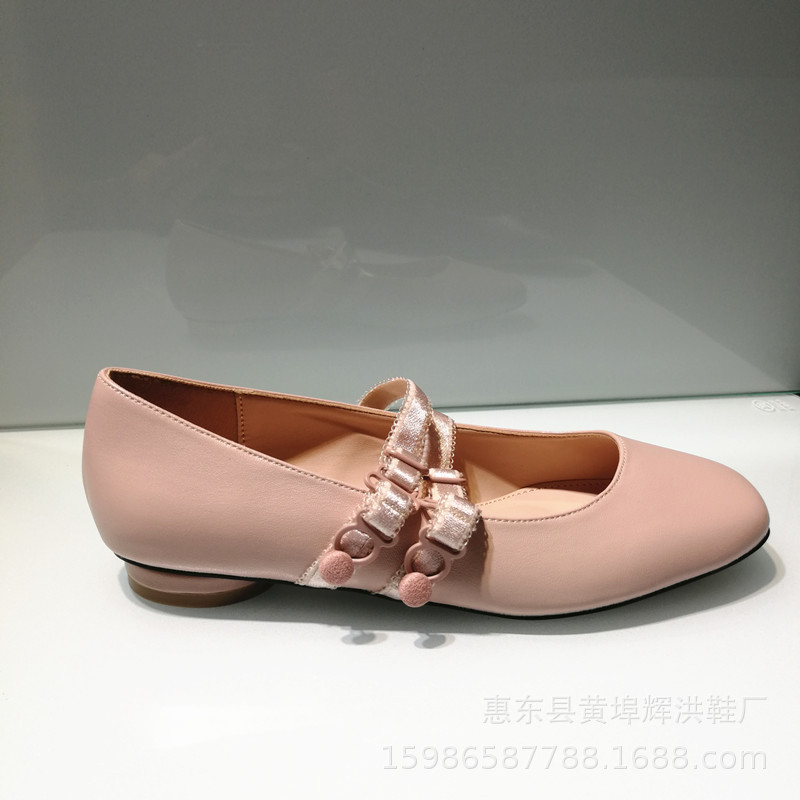 Okio Cat 2019 Spring New Style Small CK Celebrity Style Flat Top Shoes Round-Toe Elastic Band Silk Fabrics Shoes Mary Jane WOMEN