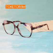 Модные оптические очки toketorism tr90 качественные с защитой